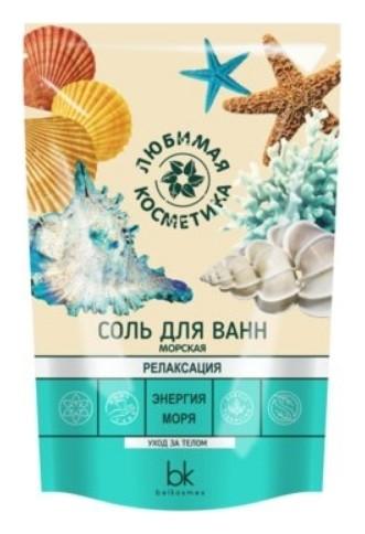 """Морская соль для ванн для релаксации """"Энергия моря""""  Belkosmex"""