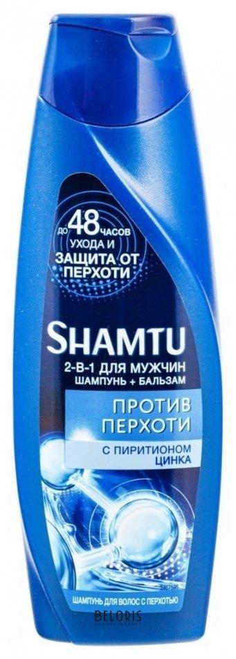 Купить Шампунь для волос Shamtu, Шампунь Против перхоти для мужчин с пиритионом цинка, Россия