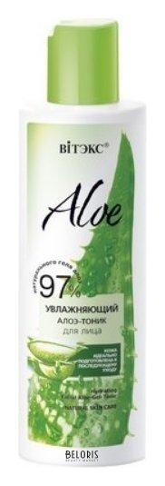 Купить Тоник для лица Belita, Увлажняющий алоэ-тоник для лица, Беларусь