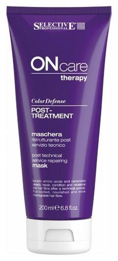 """Восстанавливающая маска для волос после химической обработки """"Post-treatment ColorDefense""""  Selective Professional"""