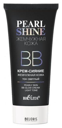 BB-крем-сияние для лица тон светлый Белита - Витекс Жемчужная кожа