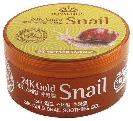 """Многофункциональный гель для лица и тела """"24K Gold Snail Soothing Gel""""  Royal Skin"""