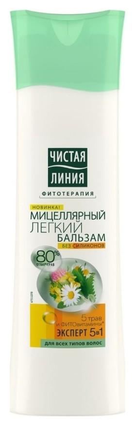 Бальзам для волос 5 в 1 Фитовитамины  Чистая линия