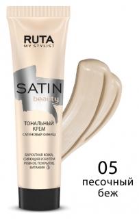 Сатиновый тональный крем для лица Satin beauty  Ruta