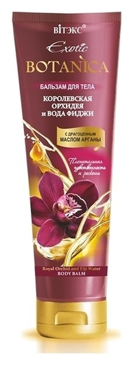 """Бальзам для тела """"Королевская орхидея-вода фиджи""""  Белита - Витекс"""