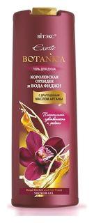 Гель для тела для душа Королевская орхидея и вода фиджи Белита - Витэкс