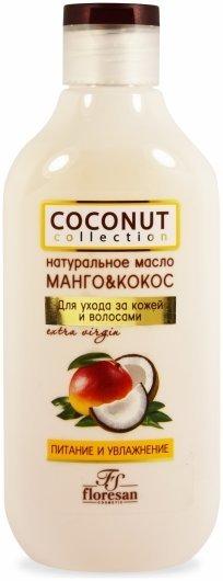Масло Манго & Кокос натуральное для волос и тела  Флоресан (Floresan)