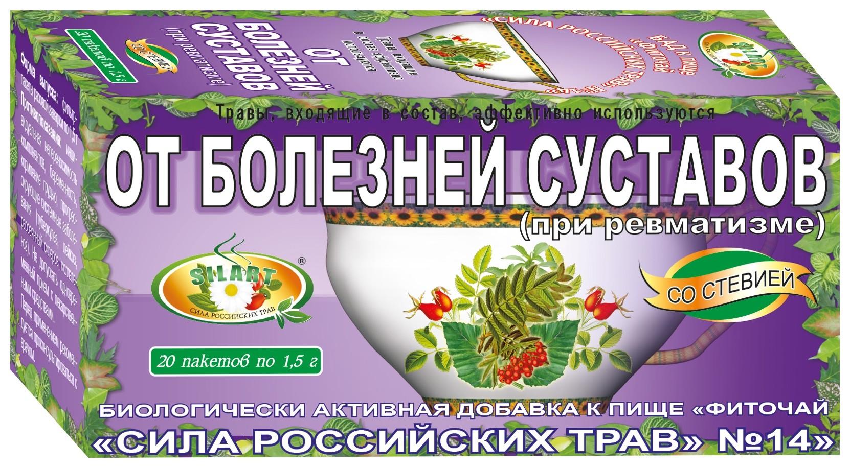 чай от алкоголизма сила российских трав отзывы