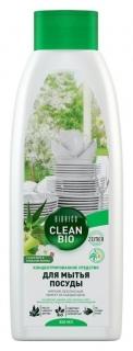 Концентрированное средство для мытья посуды c алоэ вера и ароматом яблока  Biorico