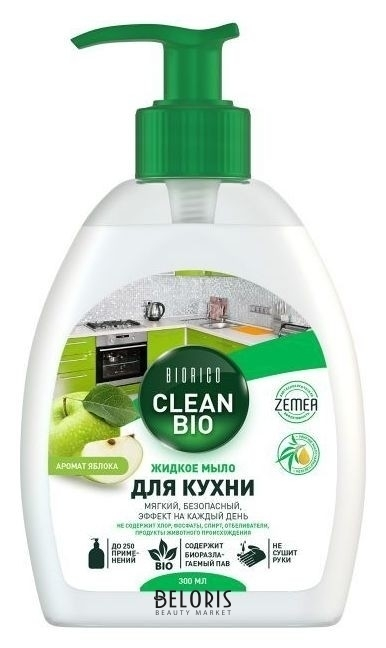 Жидкое мыло для кухни с ароматом яблока Biorico