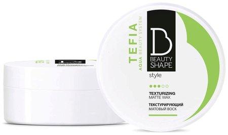 Воск текстурирующий матовый Beauty shape style  Tefia