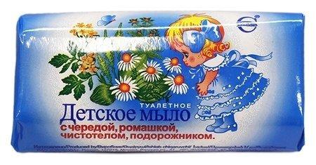 Мыло детское с травами  Свобода
