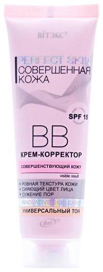 ВВ крем-корректор совершенствующий кожу Белита - Витекс Совершенная кожа