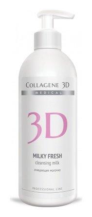 Молочко очищающее Milky Fresh Medical Collagene 3D