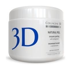 Пилинг с коллагеназой Natural Peel  Medical Collagene 3D