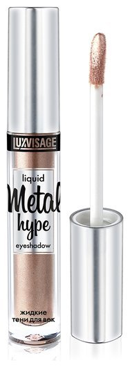 Жидкие тени для век Metal hype Luxvisage Metal hype