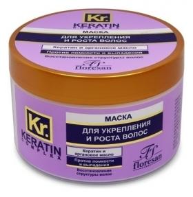 Маска кератиновая для укрепления и роста волос  Флоресан