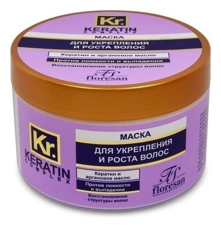 Маска для волос кератиновая для укрепления и роста  Флоресан (Floresan)