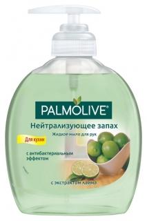 """Жидкое мыло для рук с антибактериальным эффектом """"Нейтразизующее запах""""  Palmolive"""