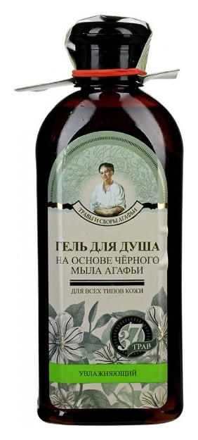 Гель для душа на основе черного мыла Агафьи Рецепты бабушки Агафьи