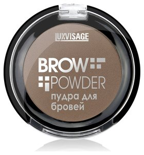 Пудра для бровей Brow powder  Люкс-Визаж (LUX visage)