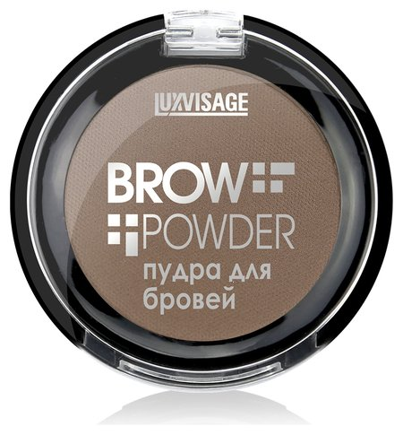 Пудра для бровей Brow powder  Luxvisage