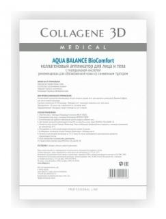 Аппликатор для лица и тела BioComfort Aqua Balance с гиалуроновой кислотой  Medical Collagene 3D