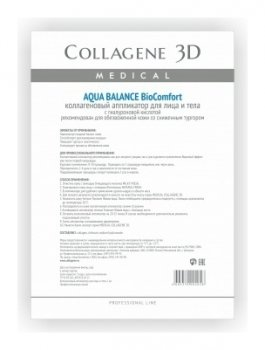 Аппликатор для лица и тела BioComfort Aqua Balance с гиалуроновой кислотой