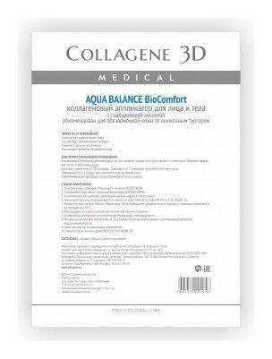 Аппликатор для лица и тела с гиалуроновой кислотой BioComfort Aqua Balance  Medical Collagene 3D