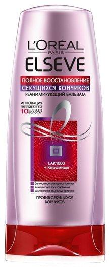 Бальзам-ополаскиватель Полное восстановление секущихся кончиков, для ослабленных или поврежденных волос  L'Oreal