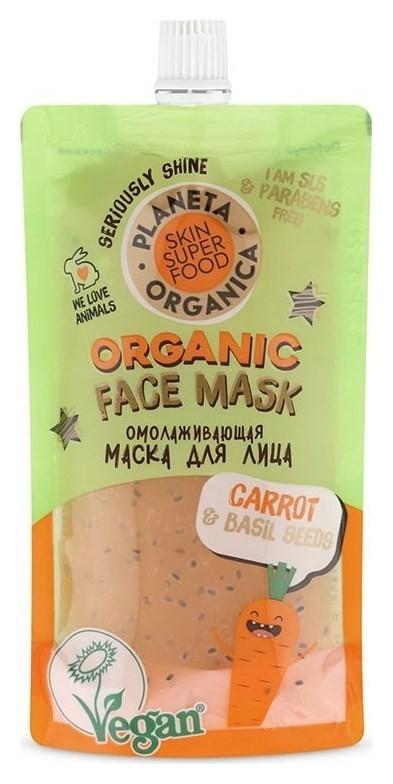 Маска для лица омолаживающая Carrot & basil seeds  Planeta Organica