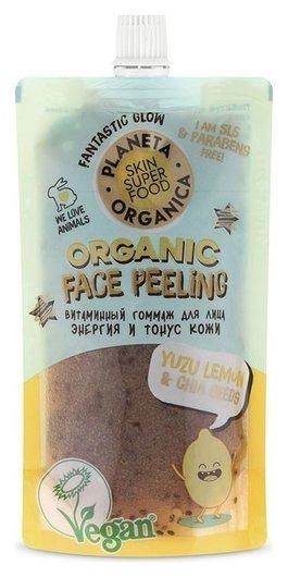 Skin Super Food Seed Гоммаж для лица витаминный Yuzu lemon & basil seed  Planeta Organica
