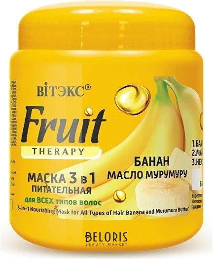 Маска питательная 3 в 1 для всех типов волос Банан и масло мурумуру