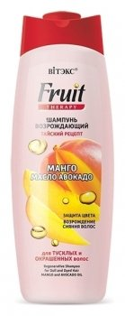 Шампунь возрождающий 3 в 1 Манго и масло авокадо