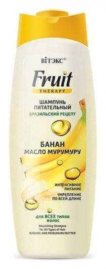 Шампунь питательный 3 в 1 для всех типов волос Банан и масло мурумуру  Белита - Витекс