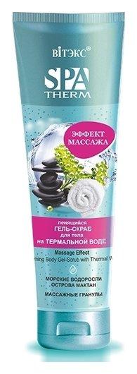 Пенящийся гель-скраб для тела на термальной воде с эффектом массажа  Белита - Витекс