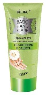 Крем для рук увлажнение и защита