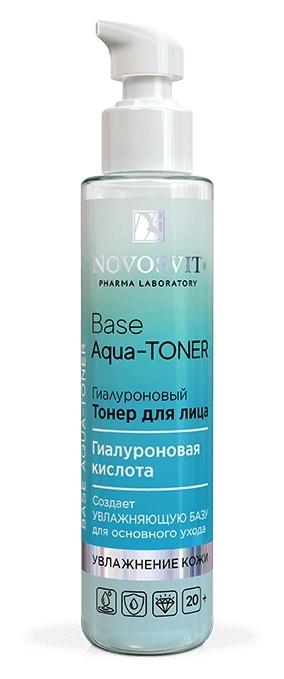 Тонер для лица гиалуроновый Base Aqua-Toner Novosvit
