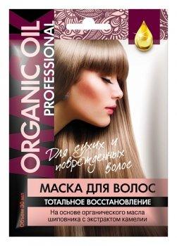 Маска для сухих и поврежденных волос тотальное восстановление