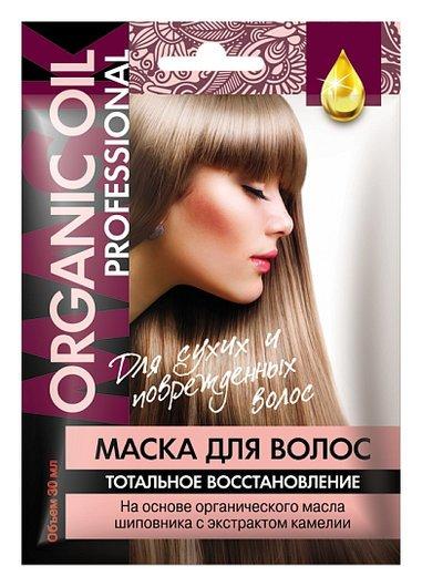 """Маска для сухих и поврежденных волос """"Тотальное восстановление""""  Фитокосметик"""