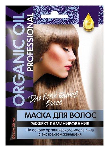 """Маска для всех типов волос """"Эффект ламинирования""""  Фитокосметик"""