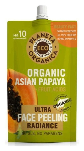 Пилинг для сияния кожи лица Organic asian papaya  Planeta Organica