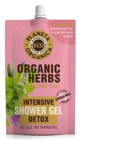 Детокс гель для душа Organic herbs  Planeta Organica