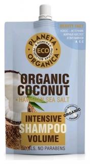 Шампунь для объема волос Organic coconut   Planeta Organica