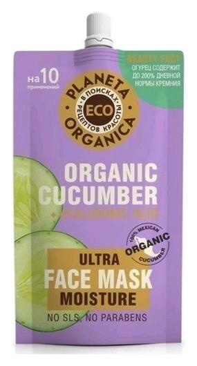 Увлажняющая маска для лица Cucumber  Planeta Organica