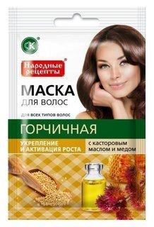 """Горчичная маска для волос с касторовым маслом и медом """"Укрепление и активация роста""""  Фитокосметик"""