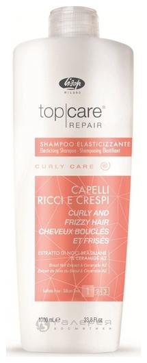 Шампунь разглаживающий для вьющихся волос Elasticising Shampoo Curly and Frizzy Hair  Lisap Milano