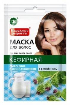 Натуральная маска для волос кефирная с репейником смягчение и восстановление