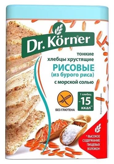 Хлебцы из бурого риса с морской солью  Dr. Korner