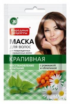 Натуральная маска для волос крапивная с ромашкой и облепихой восстановление и питание